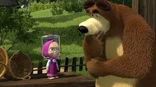 getlinkyoutube.com-Маша и Медведь (Masha and The Bear) - День варенья (6 Серия)
