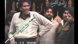 getlinkyoutube.com-Hit Qasida Zakir Malik Mukhtar Hussain ya Ali Anta Qaseem o nar e wal janah