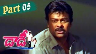 Daddy Telugu Movie || Chiranjeevi, Simran, Rajendra Prasad || Part 05