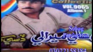 getlinkyoutube.com-Shaman Ali Mirali Old Songs All Songs(Khil Naz Manjhan)