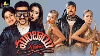 getlinkyoutube.com-Mumbai Express Full Movie | Kamal Hasan, Manisha Koirala | Sri Balaji Video
