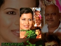 Ek Da Kaay Zale Baikon Udali Bhurrr Full Length Movie