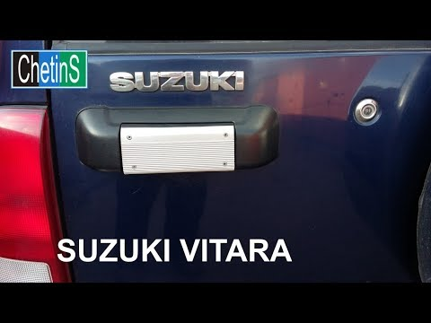 Ручка задней двери suzuki vitara
