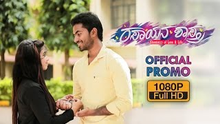 Rasayana Shastra | Official Promo | upcoming | Kannada Movie | Trailer | Engineers Choice