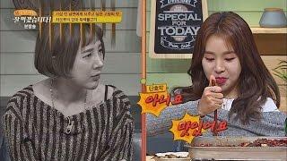 """getlinkyoutube.com-(쭈글) 서인영을 작아지게 만든 단호박 차오루 """"아니요! 맛있어요"""" 잘 먹겠습니다 17회"""