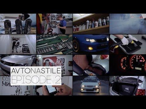 AVTONASTILE Episode 2 - Дикий заезд Impreza WRX STI vs Chaser Tourer V. Тюнинг.