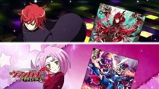 getlinkyoutube.com-[Sub][Episode 47] Cardfight!! Vanguard G Stride Gate Official Animation
