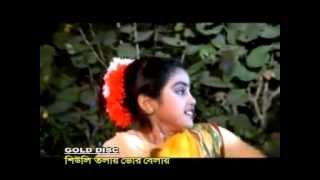Chotoder Gaan | Ei Ranga Matir Pothe Lo | Bengali Childeren Song | Gold Disc