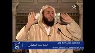 اختلاف عائشه و عمر بن الخطاب رضي الله عنهم - الحافظ سعيد الكملي