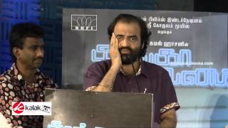 getlinkyoutube.com-Yugi Sethu at Thoonga Vanam Movie Press Meet