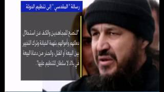 getlinkyoutube.com-رسالة المقدسي إلى داعش _ تقرير أسامة عيسى