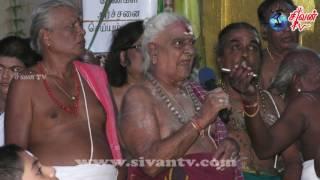 சுதுமலை புவனேஸ்வரி அம்பாள் ஆலயம் கொடியேற்றம் 23.05.2017