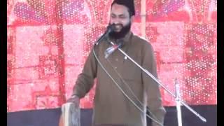 getlinkyoutube.com-Shia hi Shia Allama Azhar Abbas haidari majlis 16 Apr  2014 jhang