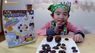 getlinkyoutube.com-プチチョコパーティー ぐでたまでチョコエッグを作りました♪