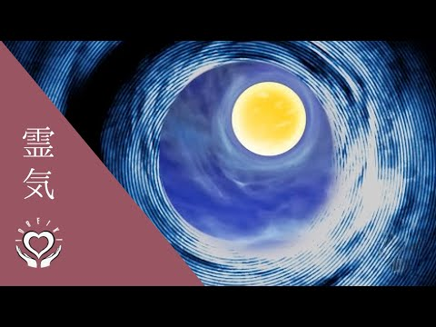 Reiki to Develop Psychic Abilities   Energy Healing