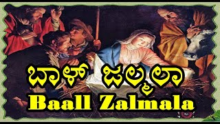 getlinkyoutube.com-Baall Zalmala (Konkani Christmas Song)