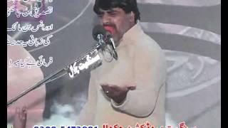 getlinkyoutube.com-new majlis Ghazanfar gondal 2012 majlis P2 safar ka pehla itwar bangash colony RWP