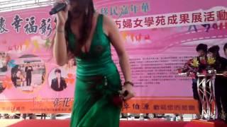 getlinkyoutube.com-Ca Sy Hoang Chau Bieu Dien Tai Dai Loan