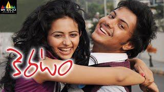 getlinkyoutube.com-Keratam Telugu Full Movie | Latest Telugu Full Movies | Rakul Preet Singh, Siddharth Raj Kumar