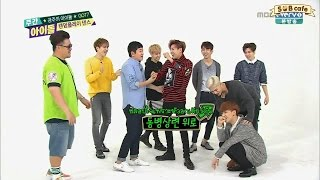 getlinkyoutube.com-151014 [Thai Sub] Weekly Idol : GOT7