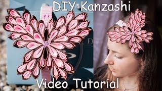 getlinkyoutube.com-Как сделать бабочку Канзаши Мастер Класс / DIY Kanzashi butterfly