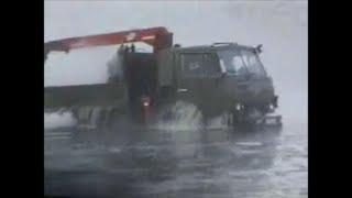 getlinkyoutube.com-Это ЖЕСТЬ Ребята! КАМАЗ - подводная лодка!  / Ghost truck! Unbelievable!