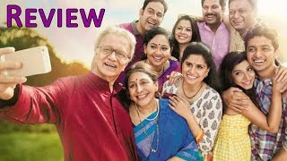 Family Katta | Full Movie Review | Vandana Gupte, Sai Tamhankar, Dilip Prabhavalkar