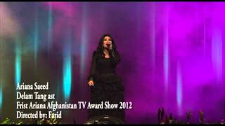 getlinkyoutube.com-Ariana Saeed First Ariana Afghan Tv Award Show 2012  [subscribe vTonic]