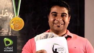 """هشام محمد حافظ - الفائز في حلقة """"النصب على سائح"""""""