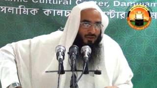 getlinkyoutube.com-Bangla Waz 2014 Tawfiq Hasiler Upai By Sheikh Motiur Rahman Madani