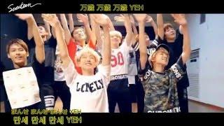 getlinkyoutube.com-【日本語カナルビ】SEVENTEEN  만세(MANSAE)