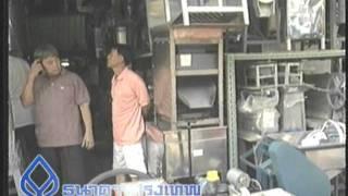 getlinkyoutube.com-04 แหล่งขายเครื่องมือทำกินเวิ้งนครเกษม