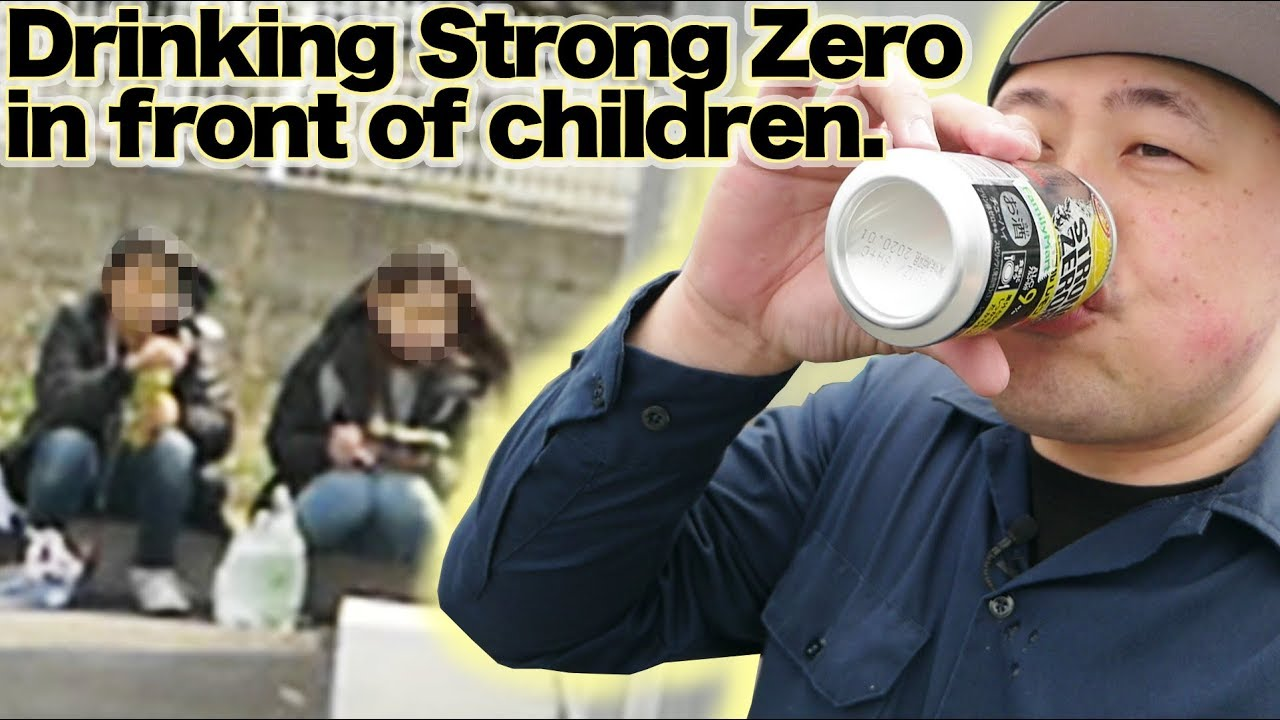 Drinking Strong Zero in front of kids in Kitakyushu