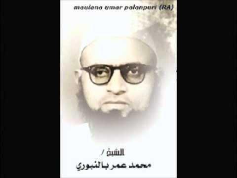 P1/3 - New - Rare- Maulana Umar PalanPuri's final bayaan - Delivered in 1997