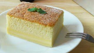 getlinkyoutube.com-Magic Custard Cake (魔术卡士垯蛋糕) **