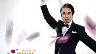 getlinkyoutube.com-เรียนภาษาจีน - ครูพี่ป๊อป - ดูหนังจีน ฟังเพลงจีน (โคตรเซียนมาเก๊าเขย่าเวกัส:澳门风云)- 02/08/2014