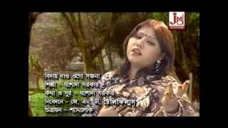 getlinkyoutube.com-Model Akash Sad Song by Jasohoda Sarkar