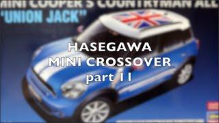 【車のプラモデル製作】ハセガワ ミニクロスオーバーpart11 MINI Crossover