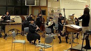 getlinkyoutube.com-部員8人、ちっちゃな強豪吹奏楽部 島根・大田三中