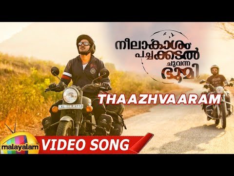 NPCB Movie Full Songs - Thaazhvaaram Song - Neelakasham Pachakadal Chuvanna Bhoomi