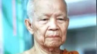 getlinkyoutube.com-10 ภาวนา ให้ใจอยู่ใน พุทโธ - หลวงตา มหาบัว