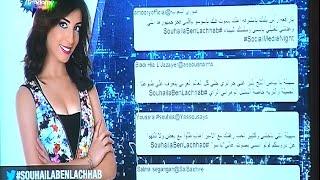 getlinkyoutube.com-سهيلة بن لشهب في جلسة الـ Social Media - ستار اكاديمي 11  25/10/2015