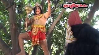 getlinkyoutube.com-द्वारिका मैं आये हनुमान (बुन्देली हास्य लोकगीत ) देशराज पटैरिया / Deshraj Pateriya