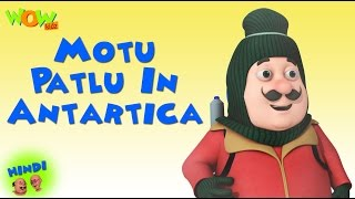 getlinkyoutube.com-Motu Patlu In Antartica - Motu Patlu in Hindi