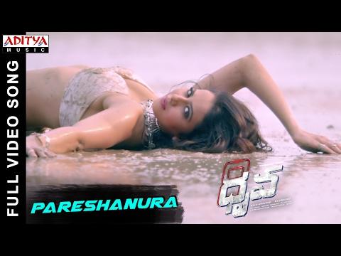 Pareshanura Full Video Song || Dhruva Movie || RamCharanTej, Rakul Preet || HipHopTamizha