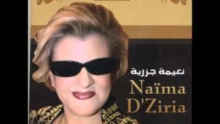 getlinkyoutube.com-Naima Dziria - Ayni Chket m3a Qalbi By Mistinguette