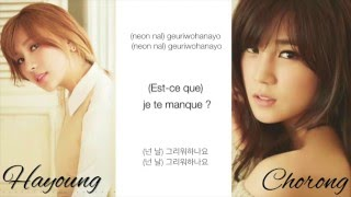 Apink - LUV Traduction Française (HANG/FR/ROM) width=
