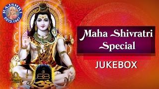 getlinkyoutube.com-Mahashivratri Special – Shiva Devotional Mantras & Songs | Mahashivratri 2017