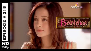 Beintehaa - बेइंतेहा - 27th October 2014 - Full Episode (HD)