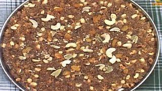 Coconut Khichdi Recipe..